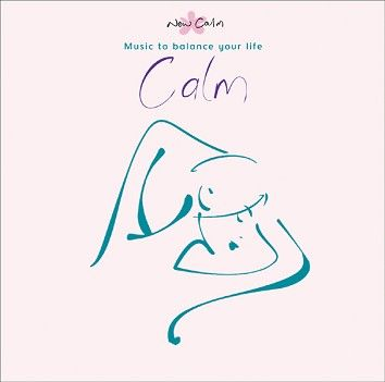 Houseman - New Calm Relaxation - Calm (Download) - Download