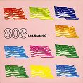 808 State - Utd. State 90 (Download)