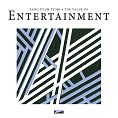 Various - The Value of Entertainment (Download) - Download